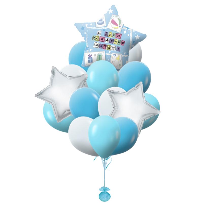 """Набор """"Ты моя звездочка"""" в подарок малышу на день рождения - фото 1"""