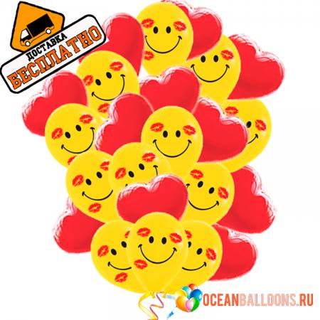 """Букет """"Сердца и улыбки"""" из шаров в подарок на праздник - фото 1"""