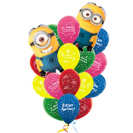 """Поздравление на день рождения """"Миньоны"""" из 22 гелиевых шариков - фото 1"""