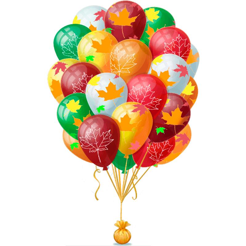 """Набор """"Золотая осень"""" из 30 шариков - фото 1"""