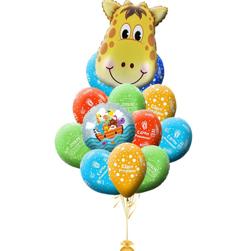 """Подарок """"Жирафик"""" из разноцветных гелиевых надувных шариков - фото 1"""