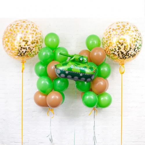"""Большие шары в букете """"Танкисту"""" на праздник в подарок - фото 1"""