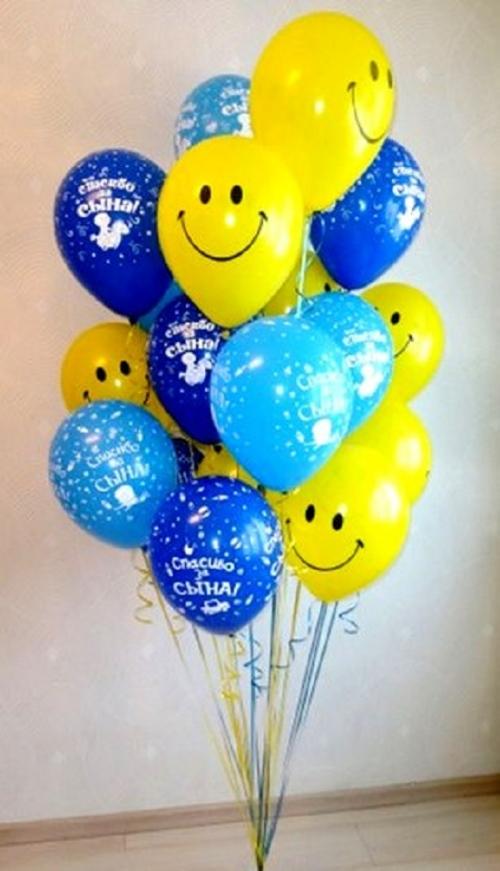 """Набор с благодарностью из 20 шаров  """"Спасибо за сына"""" - фото 1"""
