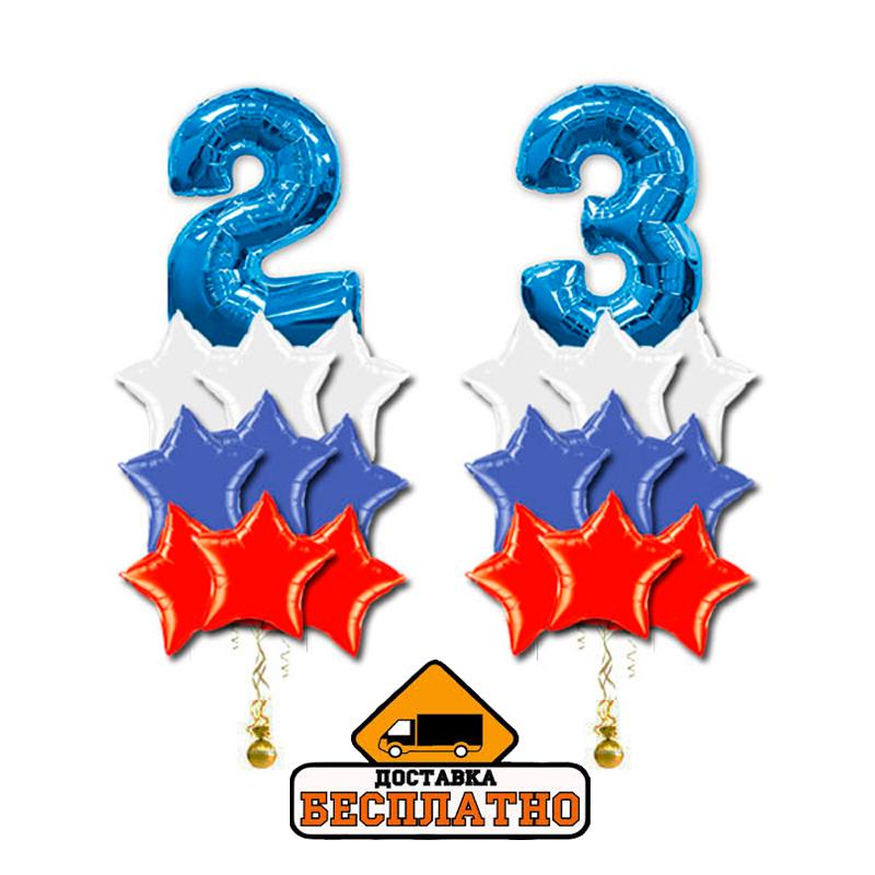 """Праздничный набор """"Мой герой"""" на 23 февраля из фольгированных шаров с цифрами - фото 1"""
