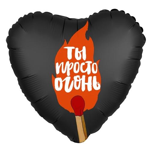 """Фольгированное сердце гелиевое сердце """"Ты просто огонь"""" - фото 1"""