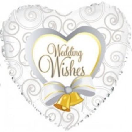 """Шар-сердце в серебряно-белой гамме """"Свадебные пожелания"""" - фото 1"""