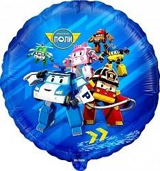 """Фольгированный шарик в синем цвете """"Робокар Поли с друзьями"""" - фото 1"""