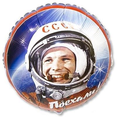 """Воздушный гелиевый фольгированный шарик """"Гагарин"""" - фото 1"""