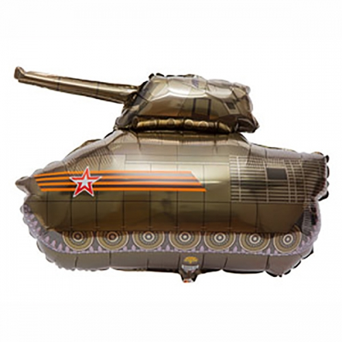 Фольгированный шар Русский танк - фото 1