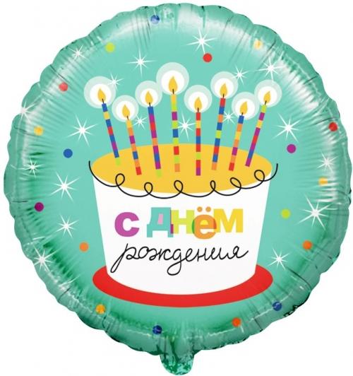 """Воздушный фольгированный шар """"Торт на день рождения"""" - фото 1"""