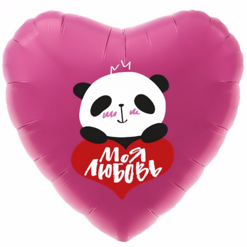 """Шар-признание в форме сердца """"Объятия панды"""" - фото 1"""