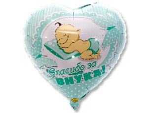"""Фольгированный шар в форме сердца """"Спасибо за внука"""" - фото 1"""