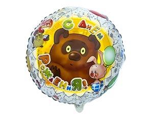 """Круглый надувной шар """"Винни-Пух"""" с поздравлением на день рождения - фото 1"""