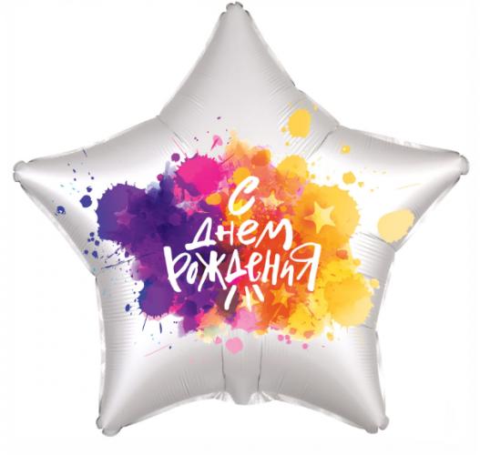 """Воздушная гелиевая звезда """"Праздник"""" на день рождения - фото 1"""