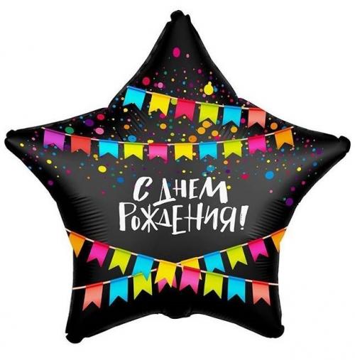 """Шар в форме звезды """"День рождения"""", Флажки - фото 1"""