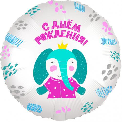 """Шарик из фольги на день рождения """"Слоник"""" - фото 1"""