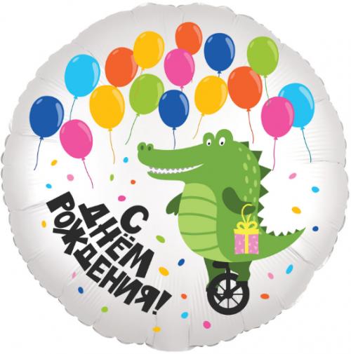 """Круглый шар """"Крокодил с подарком"""" на день рождения - фото 1"""