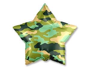 Фольгированный шар-звезда в цвете камуфляж на 23 февраля - фото 1