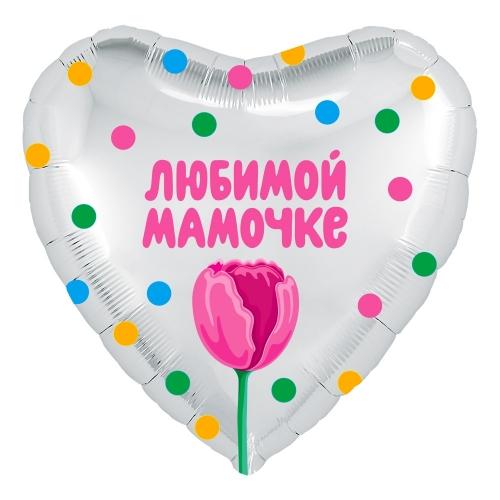 """Серебряное сердце с тюльпаном """"Любимой мамочке"""" - фото 1"""