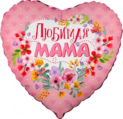 """Шар в форме сердца с цветами """"Любимая мама"""" - фото 1"""