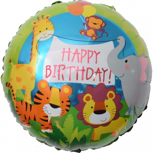 """Гелиевый шарик на день рождения """"Животный мир"""" - фото 1"""