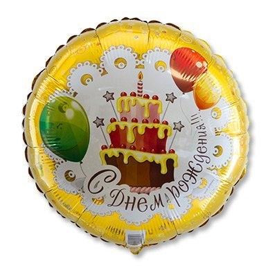 """Фольгированный шар """"Праздничный торт"""" на день рождения - фото 1"""